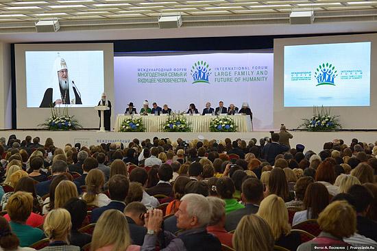 Выступление Святейшего Патриарха Московского и всея Руси Кирилла на международном форуме «Многодетная семья и будущее человечества»