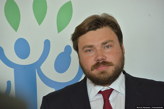 Константин Валерьевич Малофеев