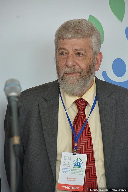 Дон Федер