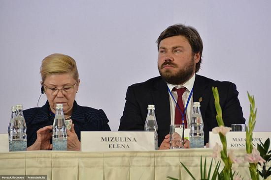 Елена Борисовна Мизулина и Константин Валерьевич Малофеев