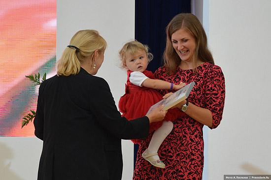 Награждение Анны Даниловой (портал «Православие и мир»)