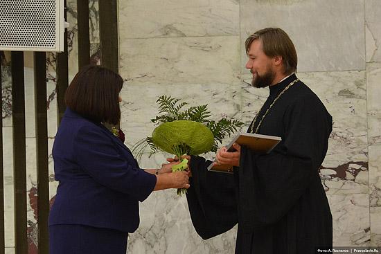 Награждение свящ. Димитрия Березина (интернет-журналу для пап «Батя»)