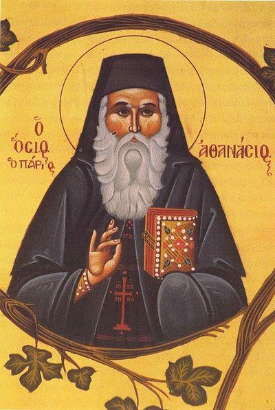 Преподобный Афанасий Паросский