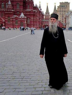 Епископ Славонский Иоанн (Чулибрк) в Москве