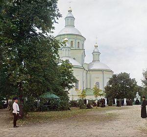С. М. Прокудин-Горский. Троицкий собор Белгородского мужского Свято-Троицкого монастыря Сентябрь 1911 года