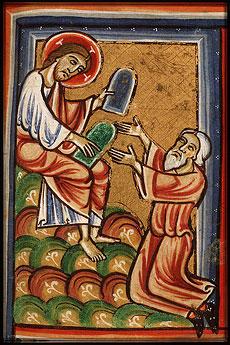 И сказал Господь Моисею: взойди ко Мне на гору и будь там; и дам тебе скрижали каменные, и закон и заповеди, которые Я написал для научения их. Исх. 24:12