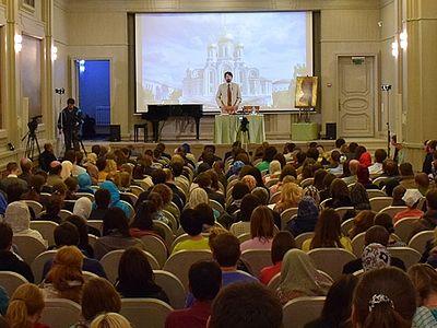 Православные просветительские курсы. Лекция 0. Библейская история