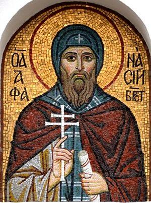 Преподобномученик Афанасий Брестского