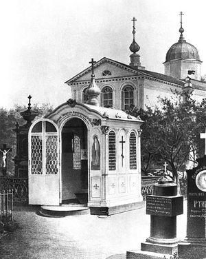 Часовня на месте захоронения старца оптинского Макария