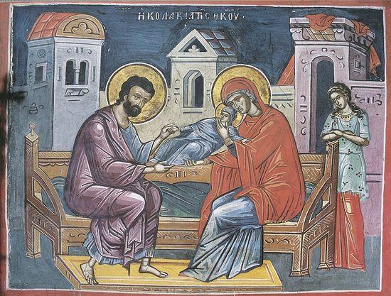 Рождество Богородицы. Фреска из монастыря Дионисиат