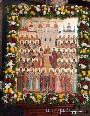 Собор святых Киевской духовной академии