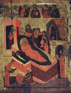 Another Icon of the Nativity of the Theotokos