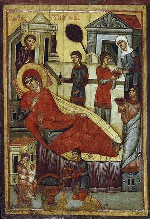 Seredina, 14th Century