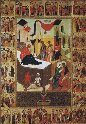 A Vita Icon showing scenes from Mary's life around the border (Novgorod)