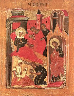 From the Beheading of the Forerunner Church, Rostov (17th Century)