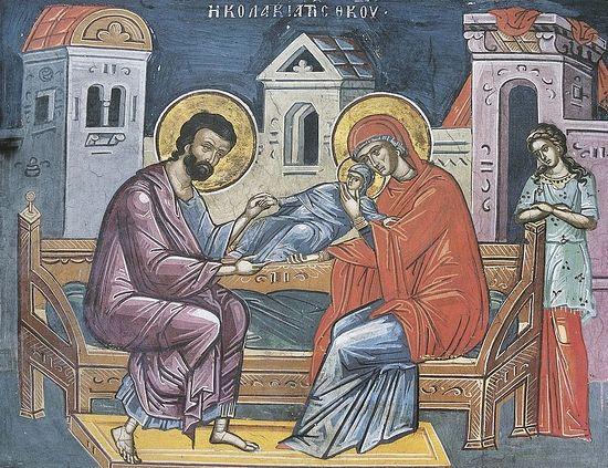 Святые Иоаким и Анна с Марией