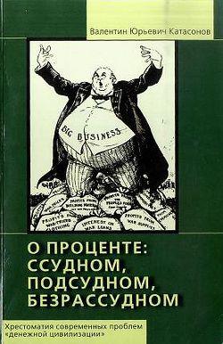 http://www.pravoslavie.ru/sas/image/101865/186505.p.jpg?0.3723864508792758