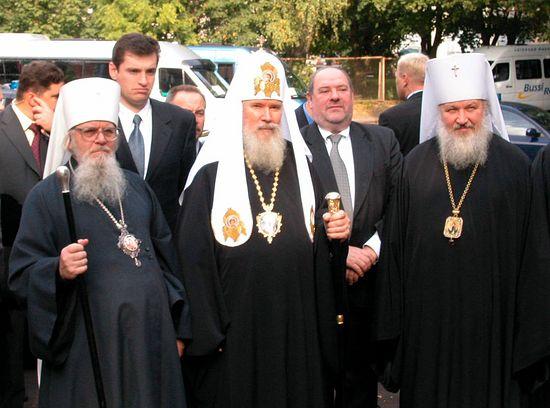 Митрополит Корнилий, патриарх Алексий II и митрополит Кирилл