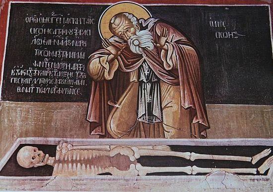Преподобный Сисой перед гробницей Александра Македонского