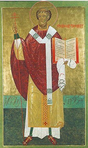 Святитель Григорий - икона в Свято-Покровском соборе Нью-Йорка