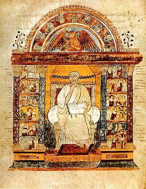Фрагмент Евангелия св. Августина Кентерберийского