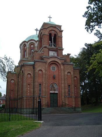 Церковь Святого князя Лазаря, Бирмингем (Великобритания)