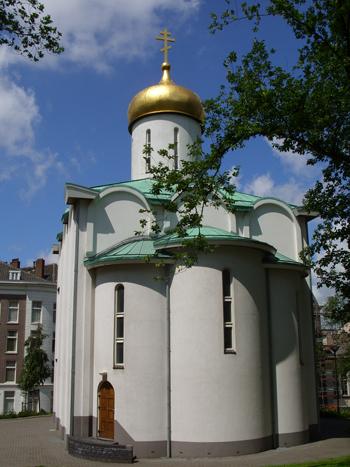 Церковь Святого Александра Невского (Роттердам, Голландия)