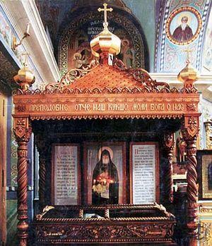 Рака с мощами преподобноисповедника Кукши Одесского