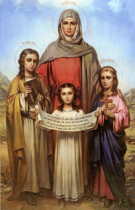 День памяти Веры, Надежды, Любови и матери их Софии