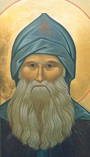 St. Hilarion of Optina.