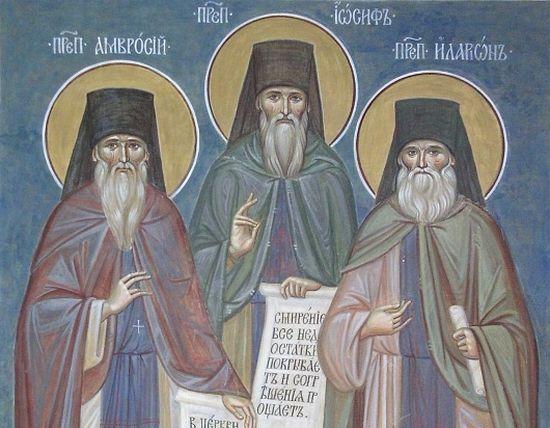 Преподобные Амвросий, Иосиф, Иларион