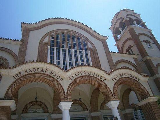 Кафедральный собор Благовещения Пресвятой Богородицы в городе Комотини
