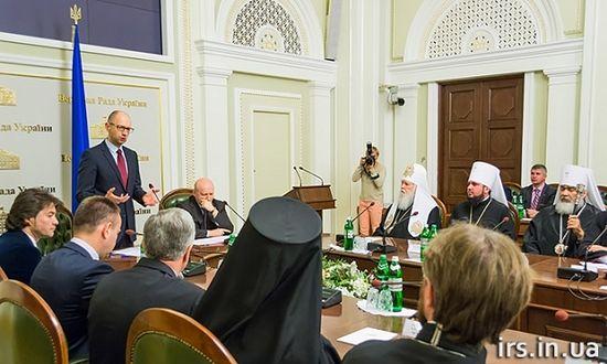 Встреча Всеукраинского совета церквей с Турчиновым и Яценюком.