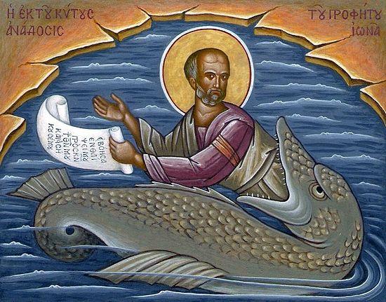 Пророк Иона во чреве кита