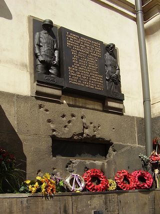 Памятник священномученику Горазду и парашютистам на стене собора Кирилла и Мефодия