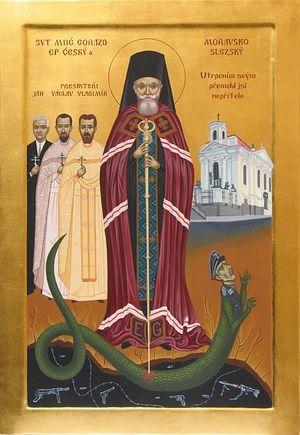 Икона священномученика Горазда