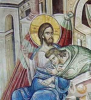 Христос и апостол Иоанн Богослов. Фрагмент фрески «Тайная вечеря» из росписи собора монастыря Ватопед на Афоне. Первая половина XIV века.