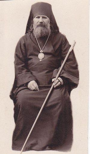 Священномученик Иоанн Поммер