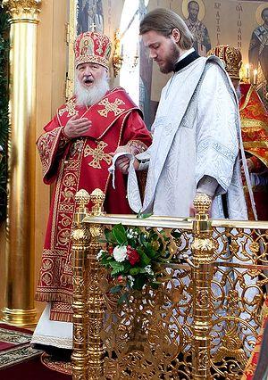 Рукоположение о. Сергия на престольном празднике в Храме вмч. Георгия Победоносца на Поклонной горе.