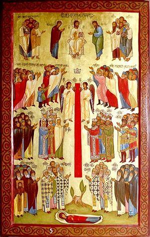 Икона Слава Грузинской Церкви, изображающая Животворящий столб и возлежашую под ним святую Сидонию с Хитоном на груди