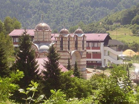Православни богословски факултет, Фоча