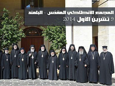 Антиохийская Церковь: Люди Сирии платят кровью за чужие, непонятные интересы