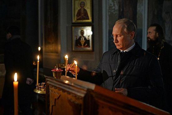 Фото пресс-службы Президента России