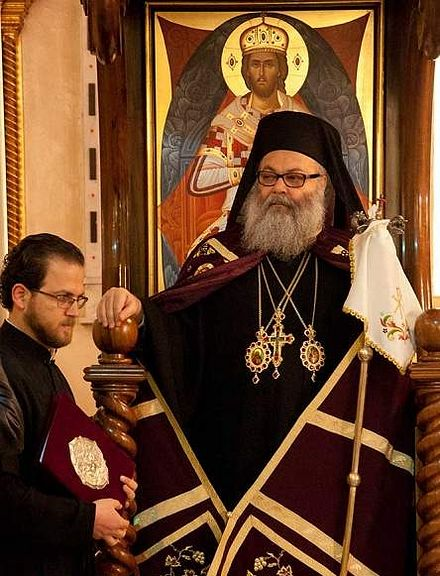 Патриарх Антиохийский Иоанн Х