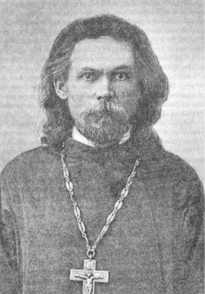Священномученик Феодор Колеров