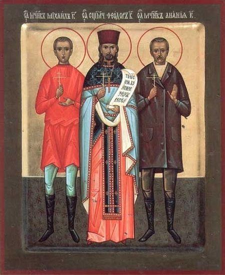Икона новомучеников Кимрских