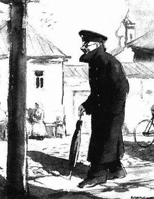 Иллюстрация к рассказу А. Чехова «Человек в футляре». Кукрыниксы. 1941