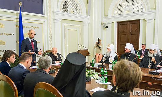 А.Яценюк на встрече со Всеукраинским Советом Церквей