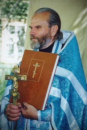 Священник Анатолий (Проскурня)