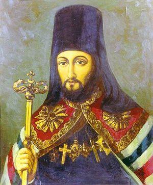 Святитель Иннокентий Пензенский